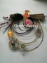 Flower Pocket(フラワーポケット)