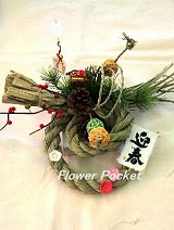 Flower Pocketフラワーポケットx'masお正月講習会